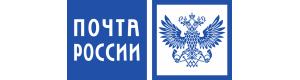"""ФГУП """"Почта России"""""""