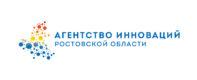 Агенство Инноваций Ростовской области